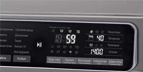Стиральные машины LG с загрузкой 8 кг: описание, ассортимент, выбор