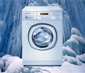 Действия при поломке стиральной машины